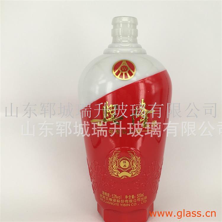 晶白料手工瓶