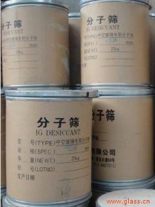 中空玻璃胶条用分子筛活化粉