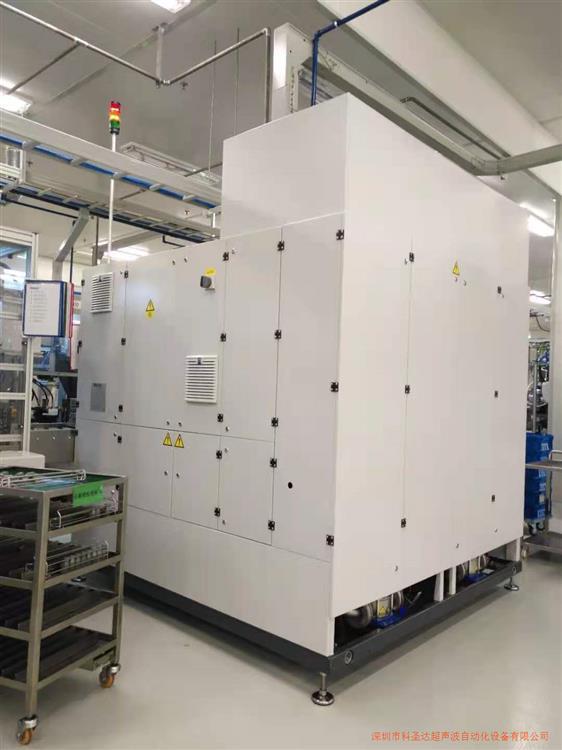 全自动核电精密阀门真空旋转高压喷淋超声波清洗机
