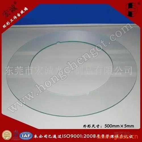 光学玻璃盘加工厂家
