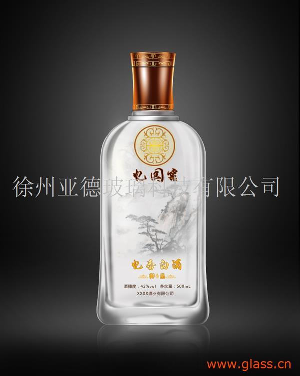 500ml白酒瓶 彩色酒瓶 订购厂家