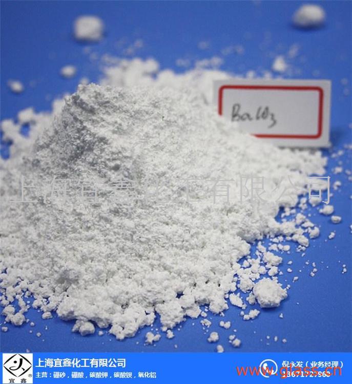 宜鑫化工供应山铝氢氧化铝