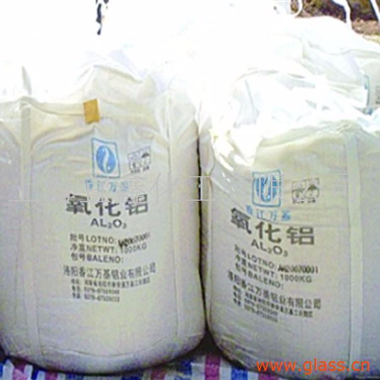 国产进口氧化铝质量保障
