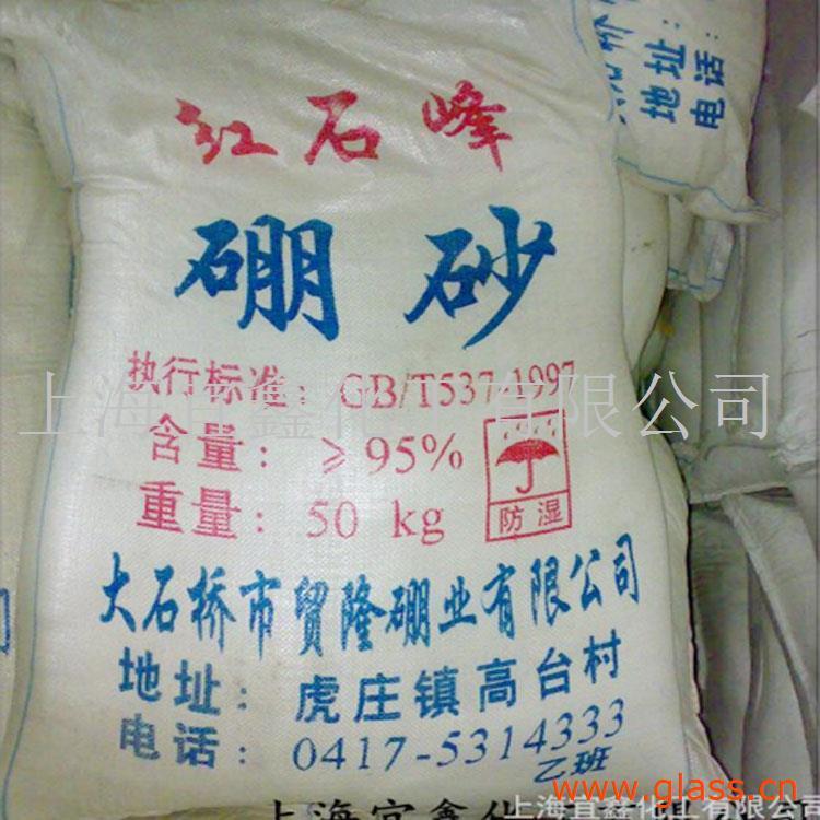 99.9%高纯度硼砂持续供应