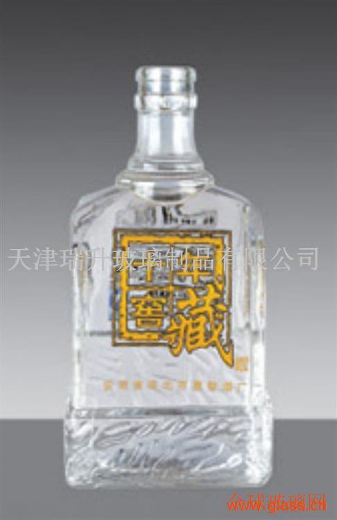 万江街道酒瓶加工生产洋酒红酒-烤花喷图印刷-天津瑞升-东莞市