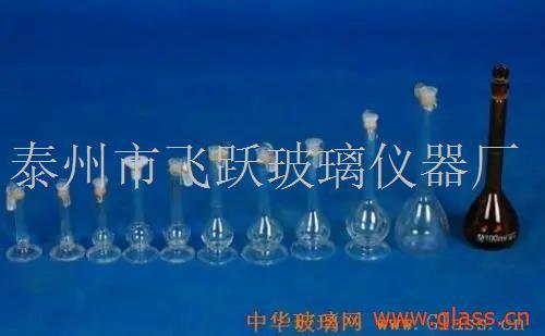 GG17料高精度容量瓶(含带底座)