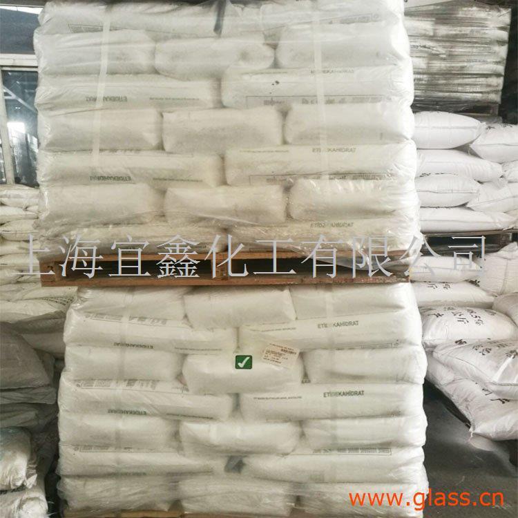 三象五水硼砂原装进口