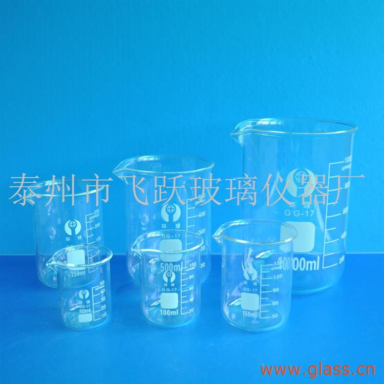 测定器玻璃仪器