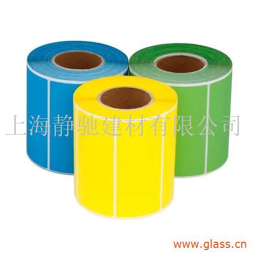 玻璃防水标签厂家纸
