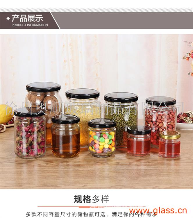 厂家生产玻璃罐子