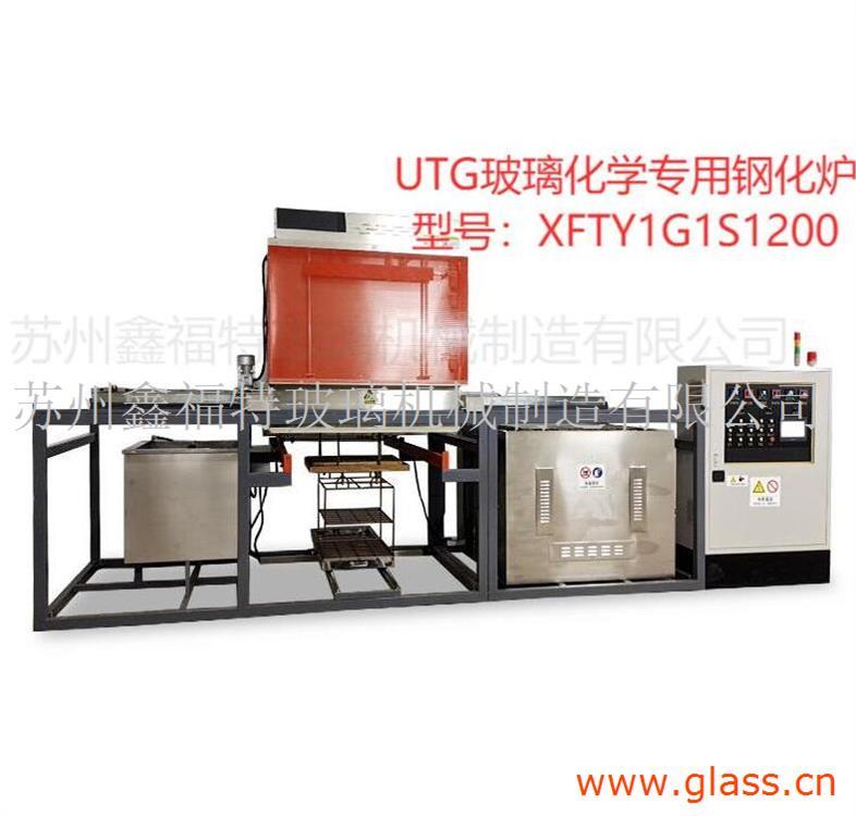 UTG玻璃用钢化炉 超薄玻璃强化炉 自动化加硬炉