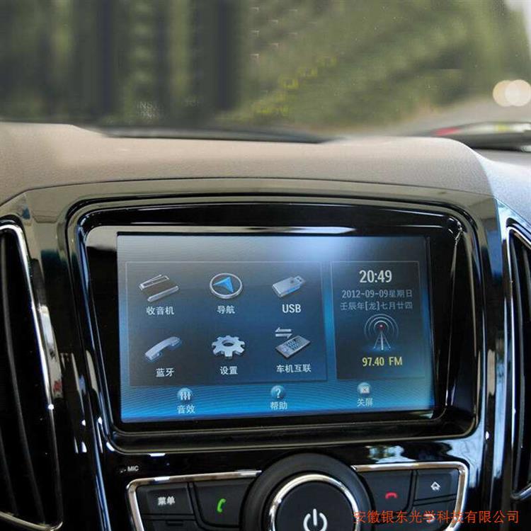 AG玻璃 安徽银东防眩光玻璃蚀刻玻璃车载玻璃