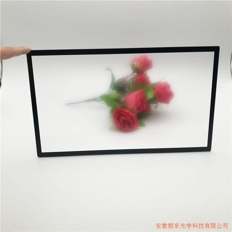 安徽银东专业生产AG玻璃生产厂家防眩光玻璃
