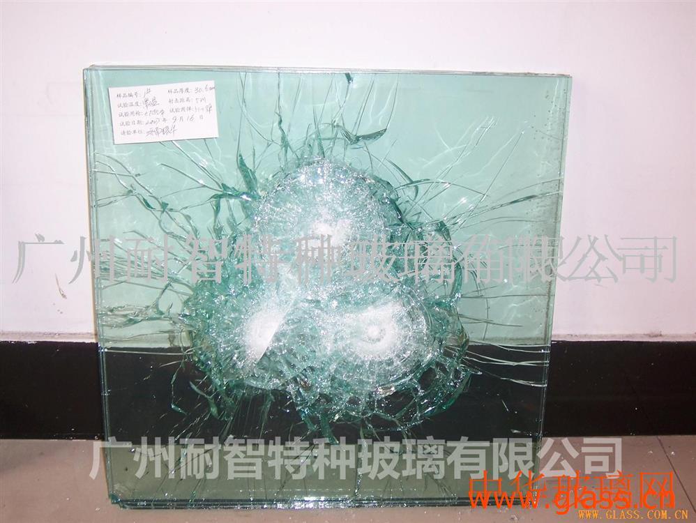 钢化防爆防弹玻璃