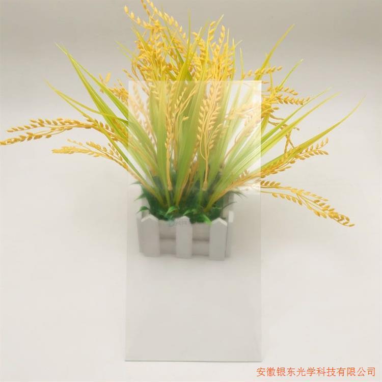 安徽银东生产AG玻璃蚀刻AG玻璃一体机盖板玻璃