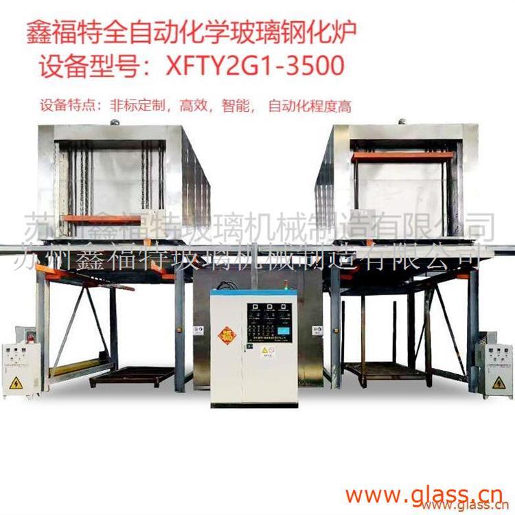 全自动化学玻璃钢化炉 大型玻璃强化炉厂家 玻璃加强加硬生产线