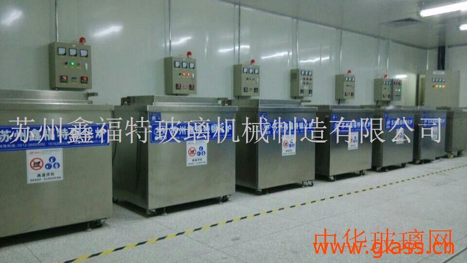 手动化学玻璃钢化炉 小型加硬炉 研发实验用强化炉 样品炉