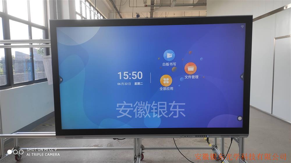 安徽银东专业生产AG玻璃蚀刻玻璃防眩光玻璃