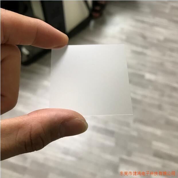 健鸿电子厂家磨砂ag加工玻璃片