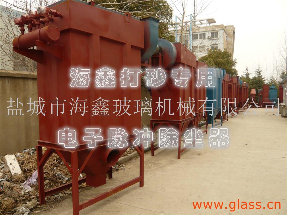 玻璃喷砂机用除尘器