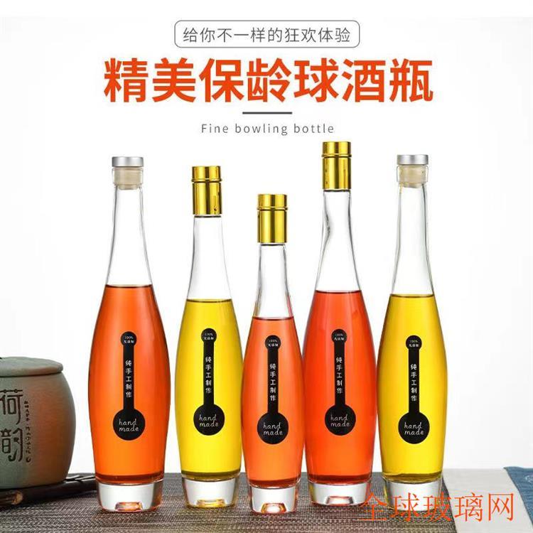 保龄球酒瓶厚底大肚酒瓶高白料厂家现货玻璃酒瓶密封玻璃瓶冰酒瓶