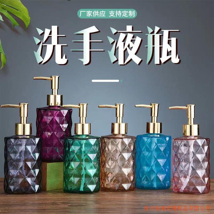 钻石洗手液瓶玻璃洗发水沐浴露空瓶子按压式大容量化妆品乳液分装