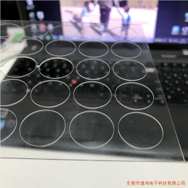 健鸿厂家激光切割加工玻璃摄像头