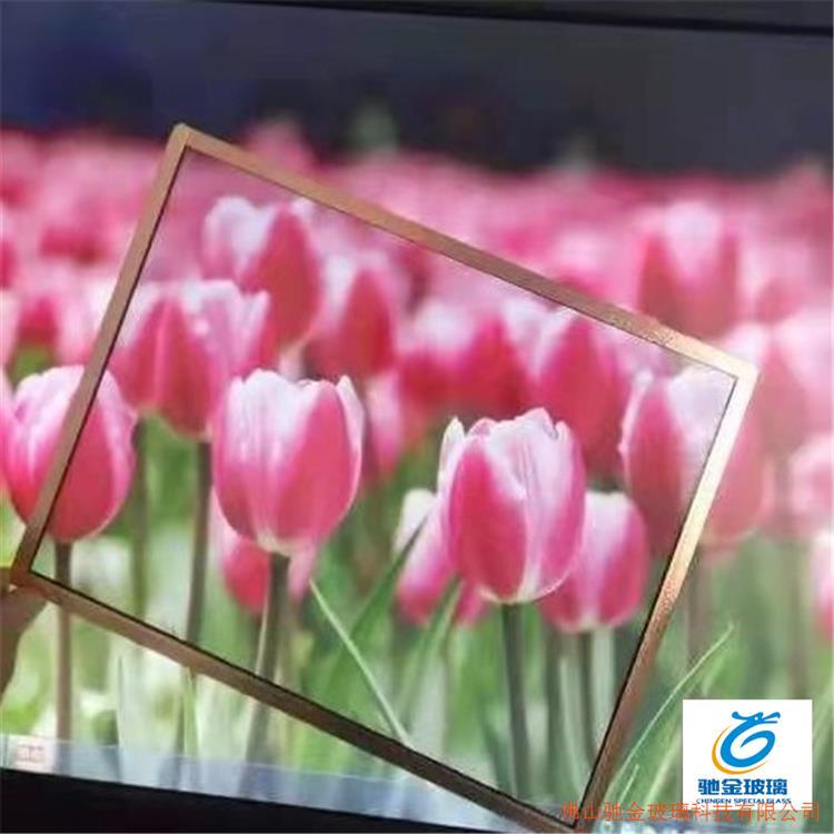 广东3mm单片屏蔽玻璃3+3夹胶防辐射玻璃定制