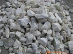 丹东|石灰石子