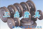 用于玻璃异型磨机的圆直边金刚轮