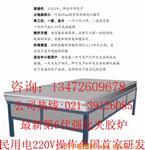 上海 第六代强化夹胶炉