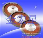 深圳|树脂木工刀具专用金刚石砂轮