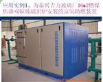 泰州|富氧设备,膜法富氧燃烧装置、
