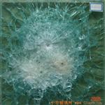 北京|防弹玻璃