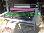 苏州|晶刚门贴膜机晶钢门贴膜机晶钢门覆膜机两用贴膜机