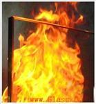 莱芜|防火玻璃