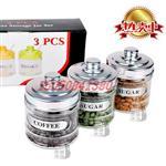 玻璃罐密封罐糖果罐干货罐茶叶罐各种玻璃罐