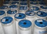 深圳|进口原装杜邦纸Tyvek