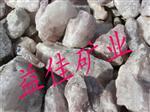 石家庄|萤石新行情萤石报价萤石作用