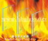 隔热复合防火玻璃
