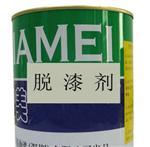 广州|脱漆剂玻璃油漆化工材料