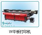 昆明|UV平板喷绘机