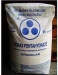 土耳其五水硼砂价格,土耳其十水硼砂价格