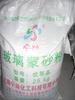 上海|环保水性玻璃蒙砂粉