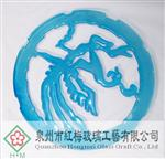 福建泉州热熔工艺玻璃