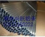 高频焊接铝条