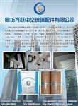 中空玻璃干燥剂首选廊坊兴跃中空玻璃配件有限公司