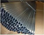 铝隔条,高频焊铝条