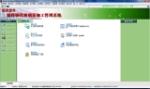 福州|玻璃生产管理软件
