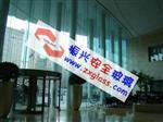 四川省遂宁市钢化玻璃厂价直销